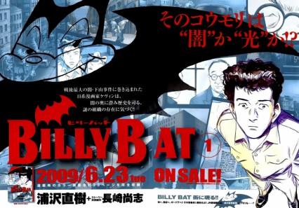 Billy_Bat_c12_p001-002