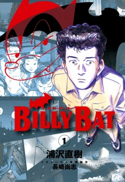 Billy Bat vol01
