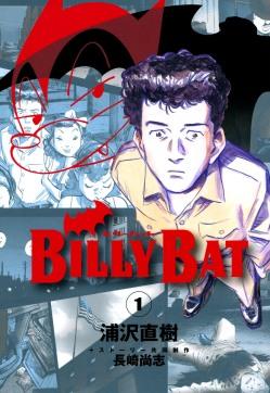 billy bat vol 1