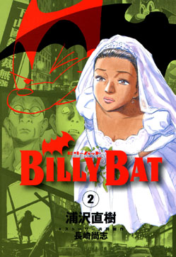 Billy Bat vol02