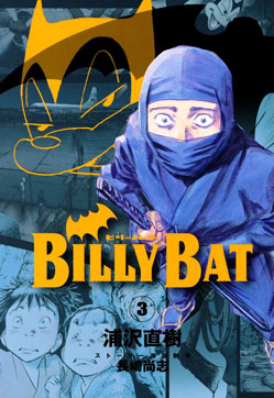 Billy Bat vol03