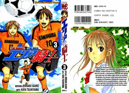 Area-No-Kishi-V3_000a