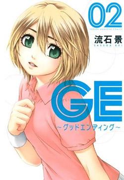 GE Volume 2
