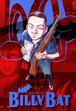 Billy Bat vol04