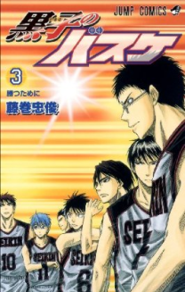 kuroko vol 03