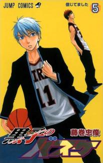 kuroko vol 05